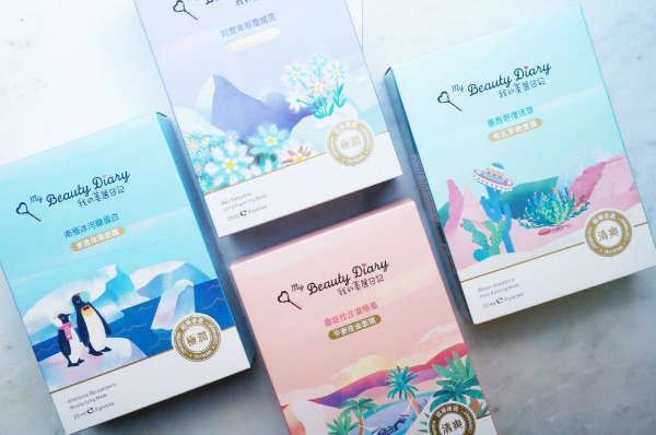 5 thương hiệu chăm sóc da bán chạy nhất Đài Loan nhất định phải thử - 2