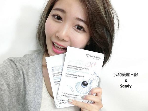 5 thương hiệu chăm sóc da bán chạy nhất Đài Loan nhất định phải thử - 3