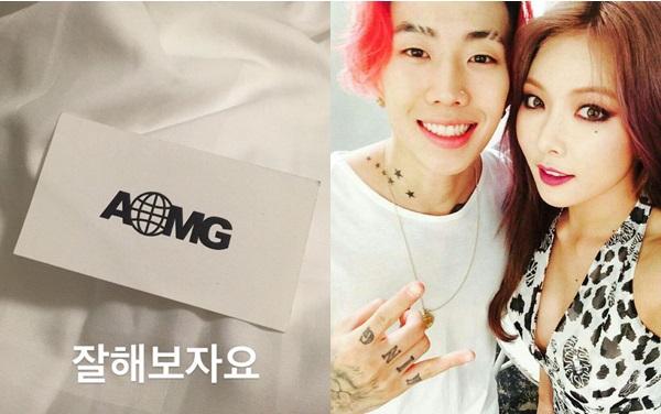 Hyun Ah được cho là đang rục rịch đầu quân về công ty AOMG của Jay Park.