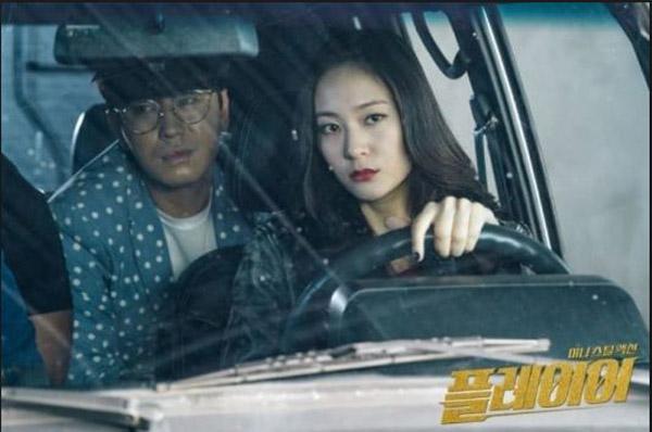 Drama lên sóng tháng 9: Cuộc chiến của những gương mặt lão làng màn ảnh Hàn - 4