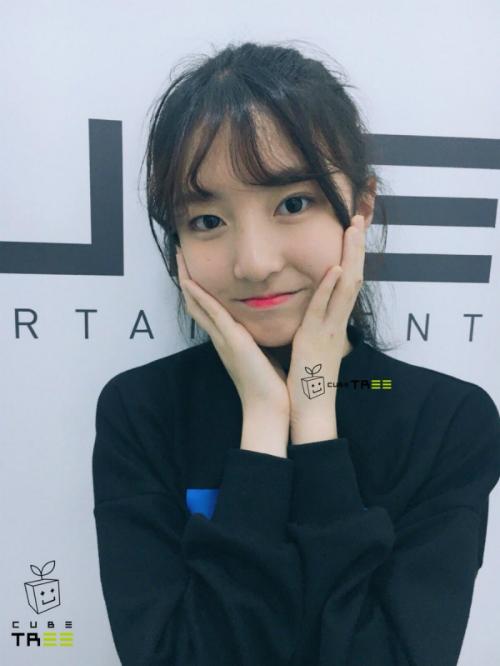 Ban gái tin đồn của Jung Kook là thành viên hụt của Tân binh quái vật 2018 - 3