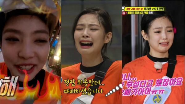 Jennie gây ấn tượng trên Running Man.