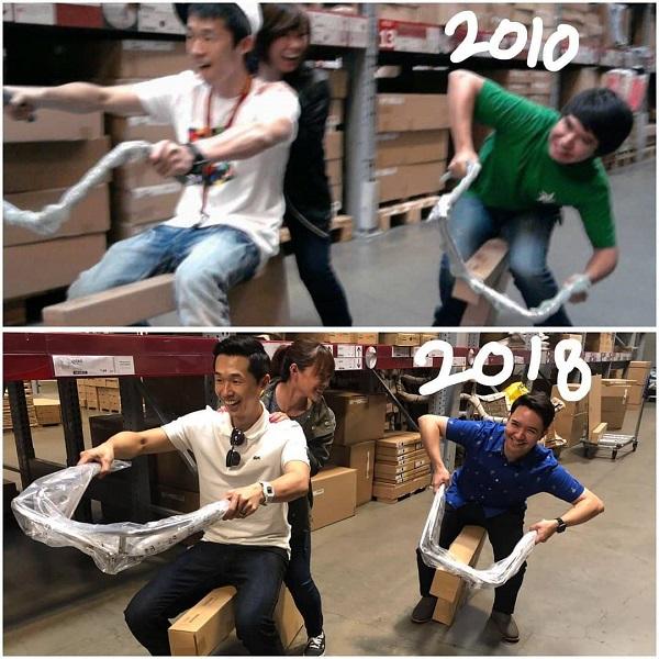 Đã 8 năm trôi qua kể từ lần chúng tôi lẻn vào IKEA. Và nhìn chúng tôi bây giờ xem&
