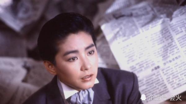 Vai diễn nội tâm nhất trên màn ảnh của Lâm Thanh Hà.