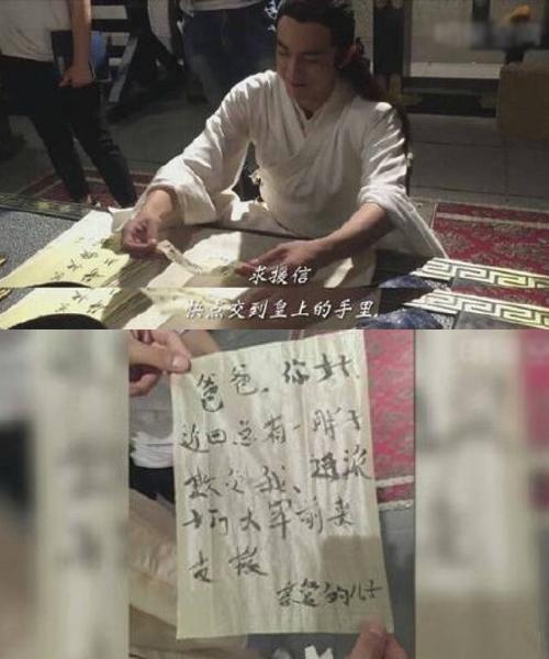 Thư cầu cứu phong cách học sinh tiểu học của Lâm Canh Tân.