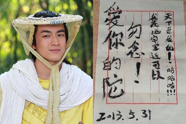 Bức thư lầy lội với nét chữ xấu không nỡ nhìn của Lâm Canh Tân.