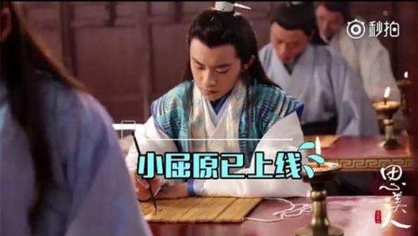 Dịch Dương Thiên Tỷ không cần đóng thế trong cảnh viết chữ bằng bút lông.