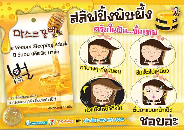 10 loại mặt nạ siêu lạ chứng minh độ sáng tạo vô đối của mỹ phẩm Hàn