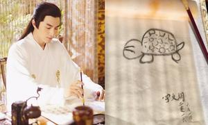 Lật tẩy những màn 'múa bút' trong phim cổ trang Hoa ngữ