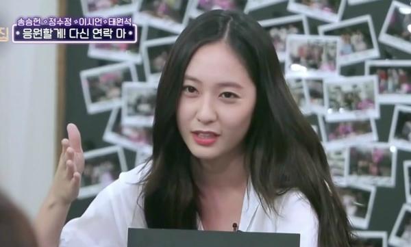 Krystal bày tỏ quan điểm trên talkshow Life Bar.