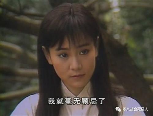Nữ chính của Lưu Tuyết Hoa.
