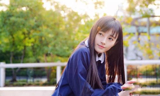 Cúc Tịnh Y