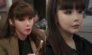 Sau 4 năm ở ẩn, Park Bom xuất hiện trên truyền hình với chiếc mũi 'lạ'