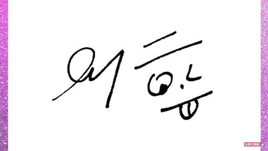 Bạn rành chữ ký idol Hàn đến đâu? (2)