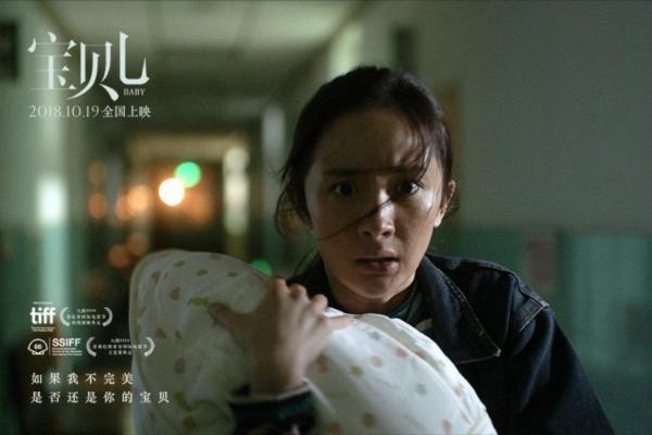 Dương Mịch dành rất nhiều tâm huyết cho bộ phim Baby.
