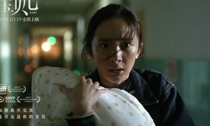 Phim đoạt giải thưởng vô nghĩa, Dương Mịch trở thành trò cười