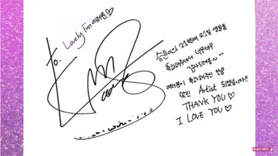 Bạn rành chữ ký idol Hàn đến đâu? (2) - 2