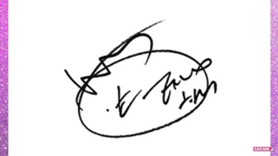 Bạn rành chữ ký idol Hàn đến đâu? (2) - 5