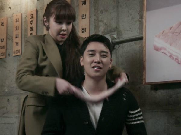Những hành động đáng yêu của Park Bom khiến fan đứng ngồi không yên.