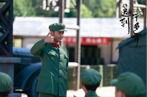 Phim mới của Huỳnh Hiểu Minh gây chú ý vì giống Hậu duệ mặt trời - 2