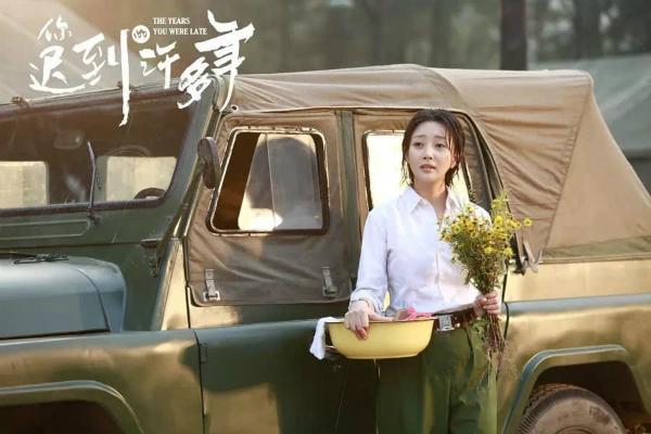 Phim mới của Huỳnh Hiểu Minh gây chú ý vì giống Hậu duệ mặt trời - 1