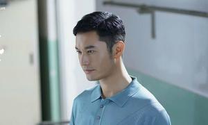 Phim mới của Huỳnh Hiểu Minh gây chú ý vì giống 'Hậu duệ Mặt trời'