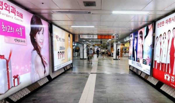Quảng cáo phẫu thuật thẩm mỹngập tràn các ga tàu điện tại Hàn Quốc.