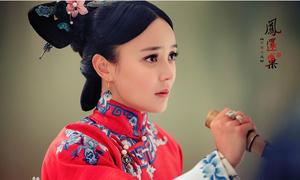 Viên San San lỡ cơ hội nổi tiếng vì hụt vai chính trong 'Diên Hy công lược'