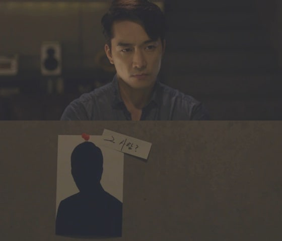 Hình ảnh bóng đen của một người đàn ông gây tranh cãi trong phim.