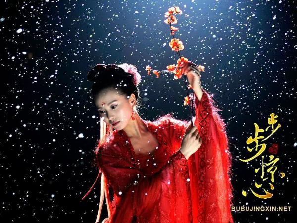Những điệu múa mê hồn của dàn mỹ nhân trên màn ảnh Hoa ngữ - 6
