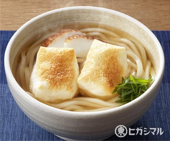 Yêu ẩm thực Nhật, bạn có biết đây là loại bánh mochi nào? - 3