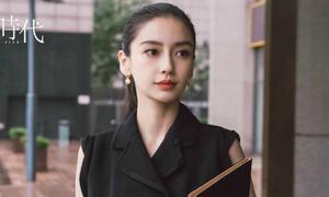 Netizen chê cười khi Angelababy được đạo diễn khen 'sốc nhiệt vẫn cố quay phim'