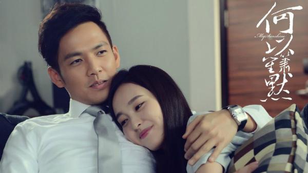 Top 10 phim ngôn tình chuyển thể từ tiểu thuyết của Trung Quốc - 4
