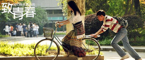 Top 10 phim ngôn tình chuyển thể từ tiểu thuyết của Trung Quốc - 8