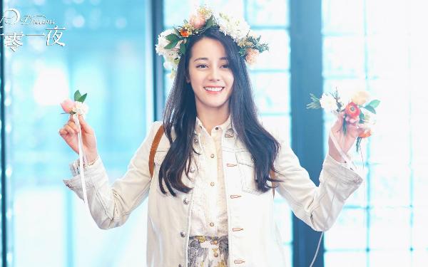 Mặc tranh cãi, Địch Lệ Nhiệt Ba chính thức lên ngôi Nữ thần Kim Ưng - 1