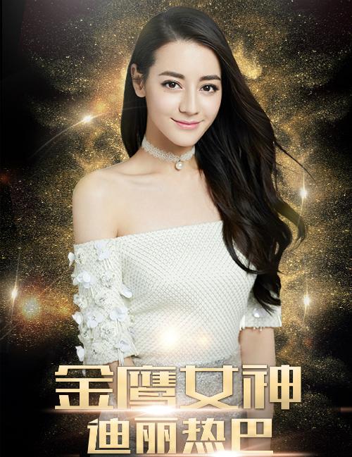 Địch Lệ Nhiệt Ba sẽ có màn biểu diễn hoành tráng với vai trò Nữ thần Kim Ưng trong lễ khai mạc diễn ra tối 12/10.