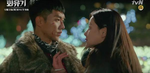 Phim có sự tham gia của Lee Seung Gi đã gặp sự cố nghiêm trọng lúc đầu phát sóng.