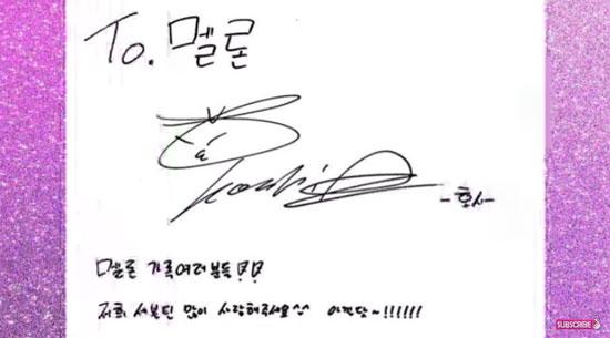 Soi chữ ký đoán idol Hàn, dễ hay khó? - 4