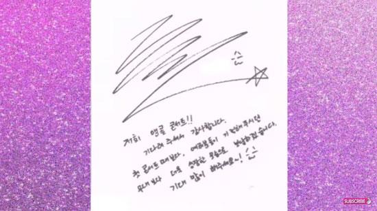 Soi chữ ký đoán idol Hàn, dễ hay khó? - 8