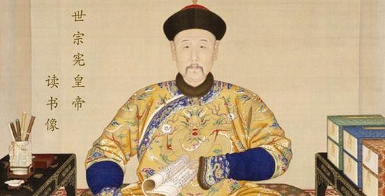Mọt phim cổ trang biết gì về triều nhà Thanh ở Trung Quốc? - 1