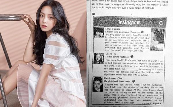 Scandal của Goo Hara được nhắc đến trong một đề thi ở Hàn Quốc.