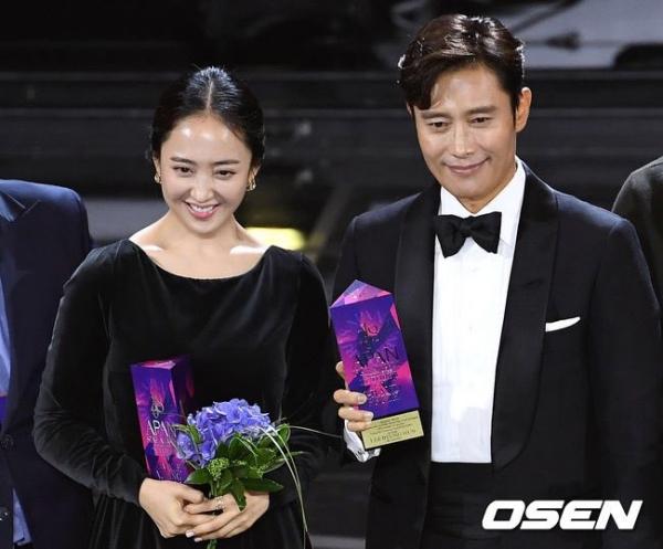 Kim Min Jung và Lee Byung Hun.