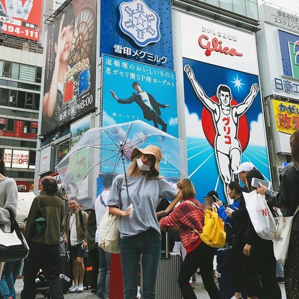 Lee Qri ở Nhật Bản.