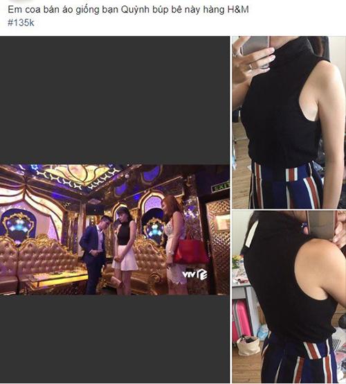 Ngoài thiết kế trễ vai ánh kim nổi bật, nhiều trang phục khác được Phương Oanh diện trong phim từ đồ đi chơi đến đồ ngủ cũng thành xu hướng cho các shop thời trang ăn theo.