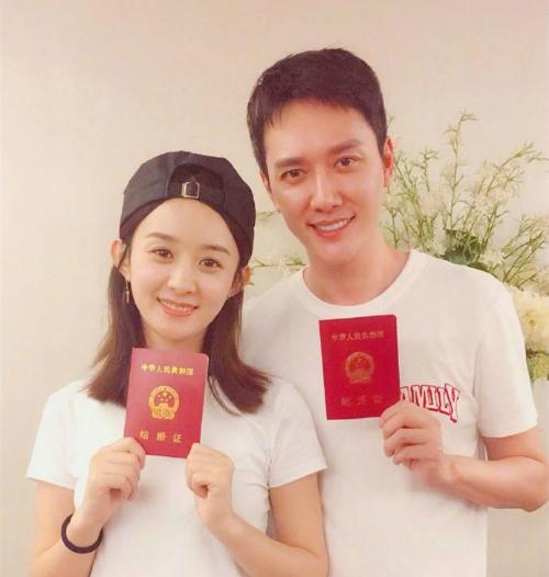 Triệu Lệ Dĩnh và Phùng Thiệu Phong đã đăng ký kết hôn.