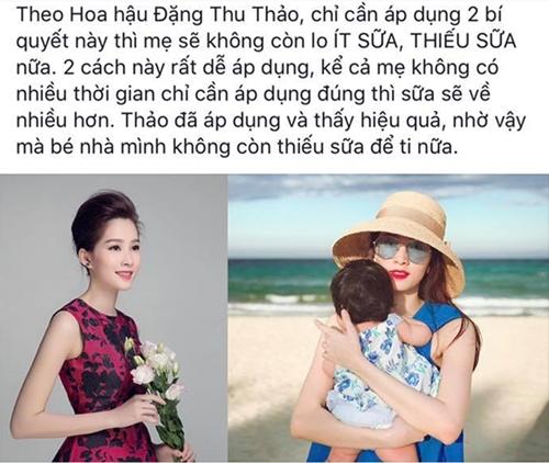 Hoa hậu Đặng Thu Thảo cánh báo về thông tin quảng cáo mang tính bịa đặt này.