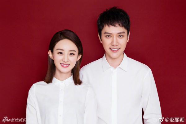 Ảnh chụp đăng ký kết hôn của Triệu Lệ Dĩnh- Phùng Thiệu Phong.