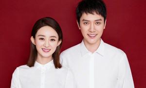 Đúng sinh nhật, Triệu Lệ Dĩnh tuyên bố đã kết hôn với Phùng Thiệu Phong