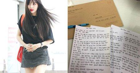 Bức thư được cho là của Hyun Ah gửi Chủ tịch Cube.