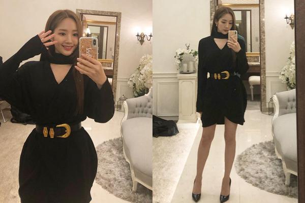 Park Min Young mặc váy liền, thắt lưng khoe dáng đồng hồ cát quyến rũ.